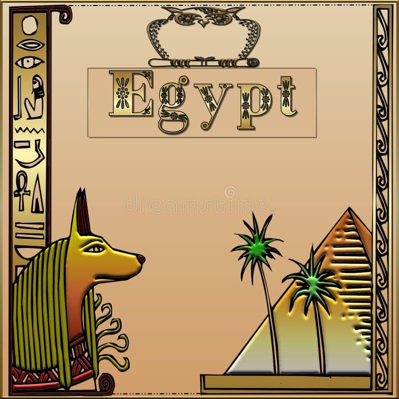 Ägypten-Abbildung lizenzfreie abbildung