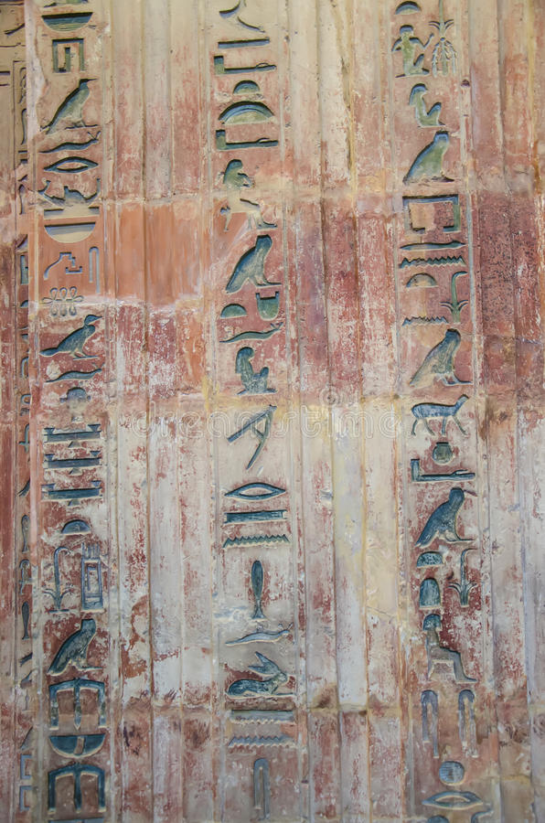 Ägyptische Hieroglyphen stockbild
