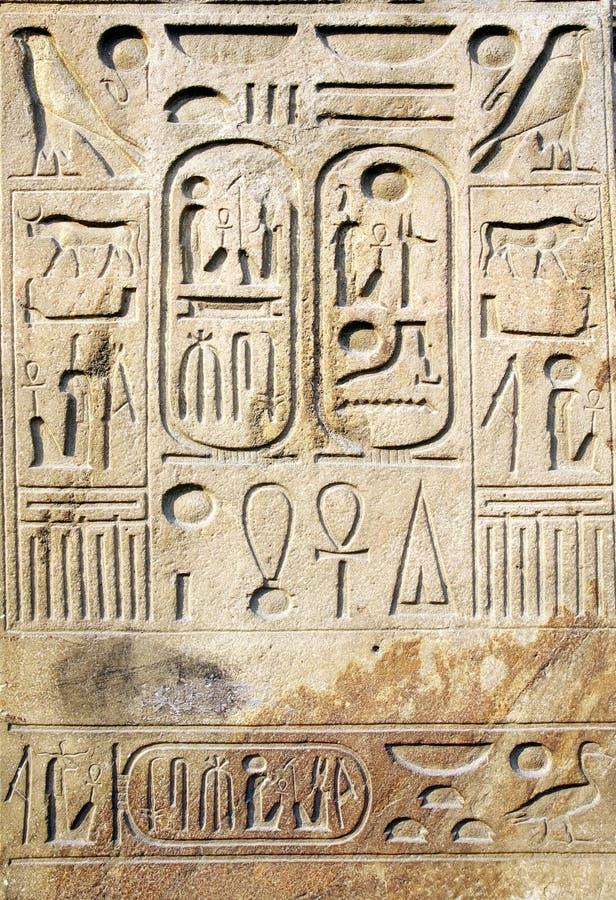 Ägyptische Hieroglyphen stockfotografie