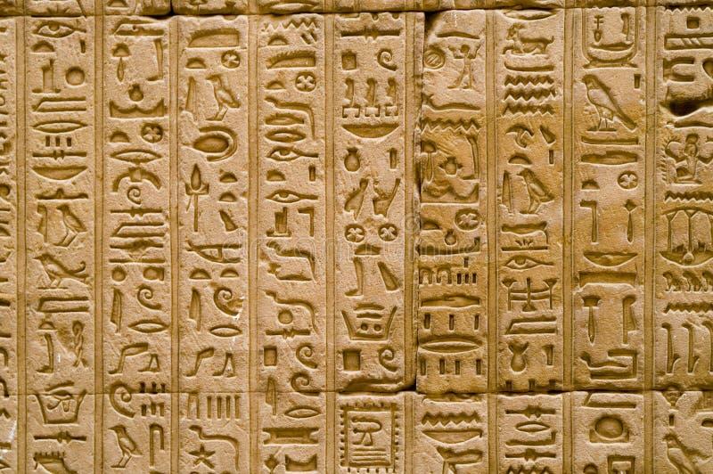 Ägyptische Hieroglyphen   lizenzfreie stockfotografie