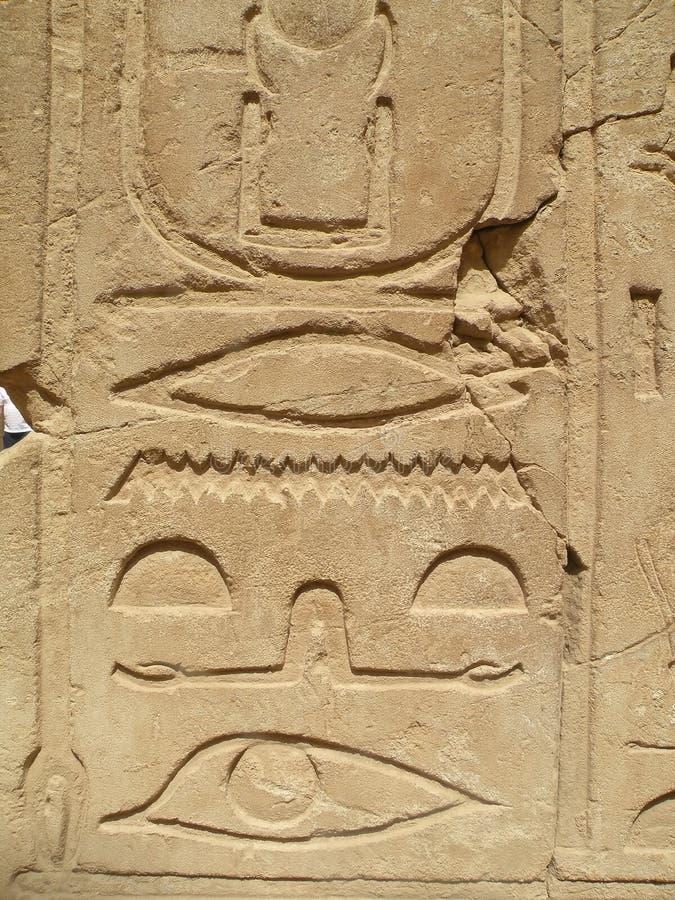 Ägyptische hieroglyps stockbilder