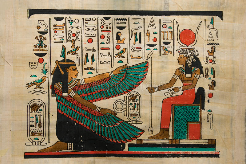 Ägyptischer Papyrus stockfotografie