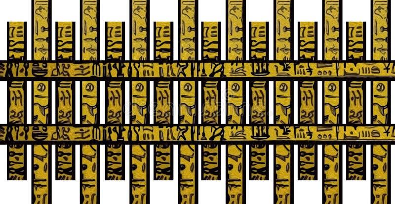 Ägyptisches Pattern-1 für Gewebe, Teppich und mehr lizenzfreie stockfotografie