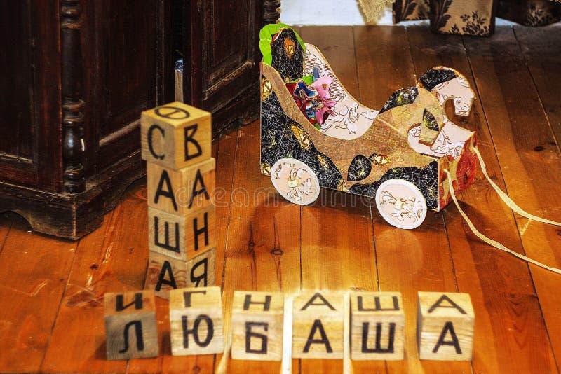 Äldre barns leksaker royaltyfri foto