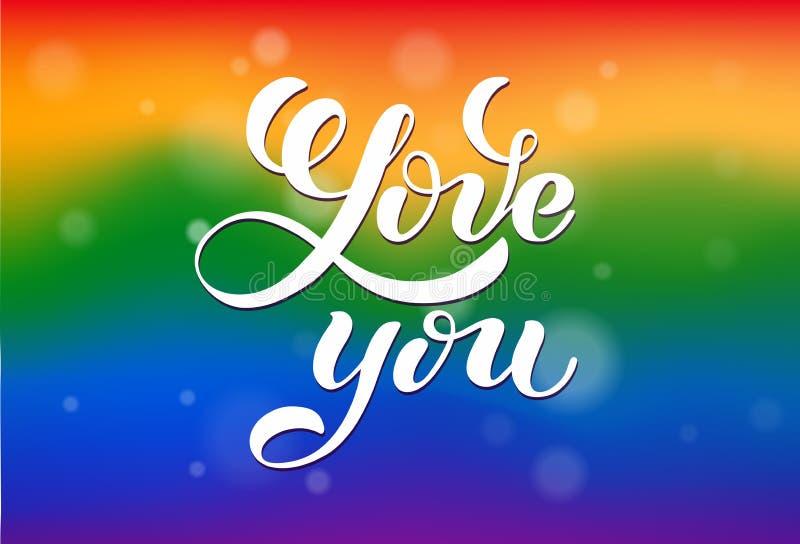 Älska dig, skriftlig bokstäver för hand LGBT Romantisk kalligrafi Kort för valentindaghälsning med kalligrafi Hand dragen design vektor illustrationer