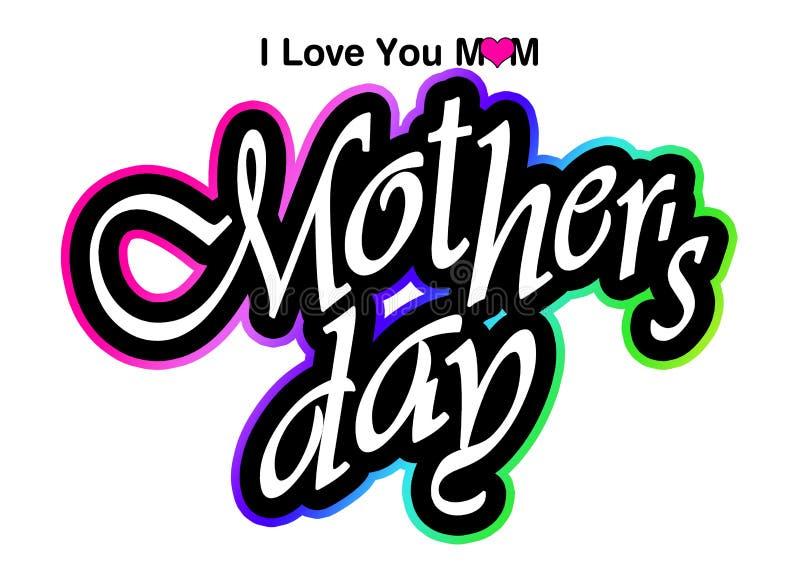 'älskar jag dig mamman ', diagram för moderdagen stock illustrationer