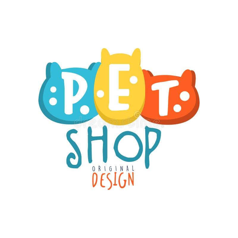 Älsklings- shoppa illustrationen för vektorn för designen för logomallen den original- färgrika handen drog stock illustrationer