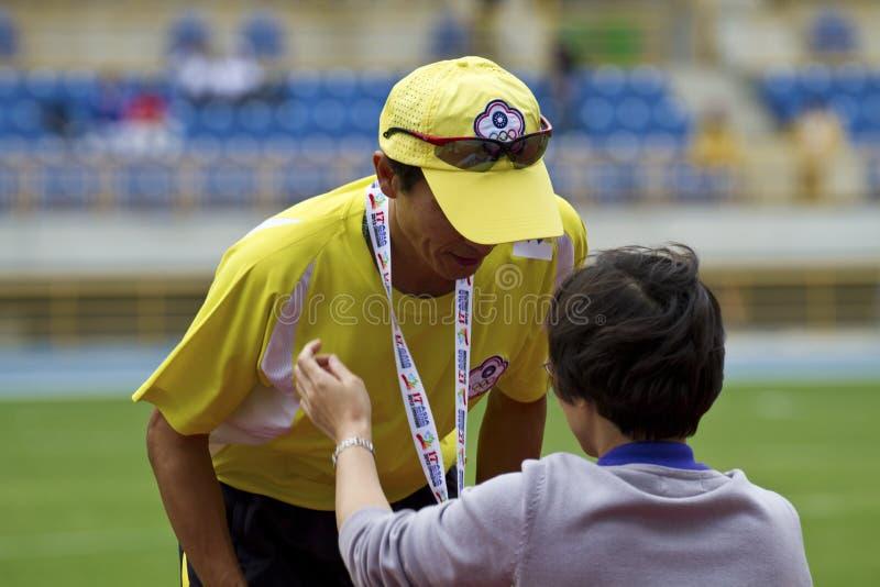 Download Älteres Leichtathletikspiel Redaktionelles Foto - Bild von medaille, ältestes: 27729366