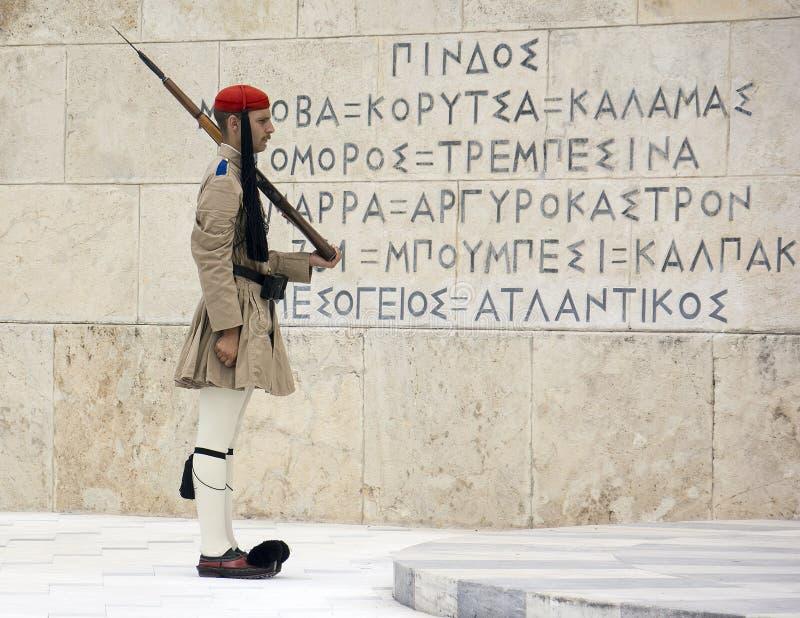 Ändra av vakterna i Aten Grekland fotografering för bildbyråer