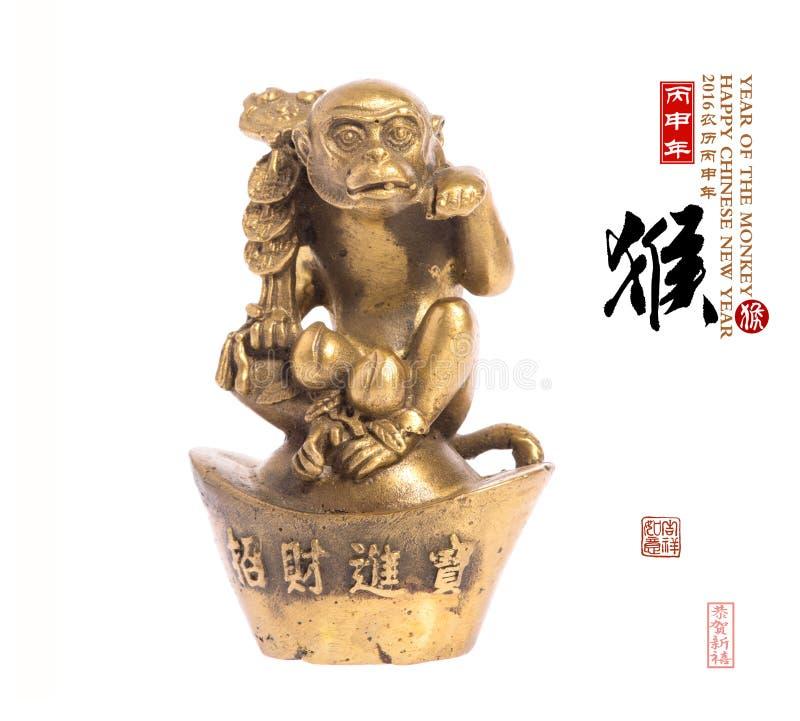 2016 är året av apan, guld- apa arkivfoton