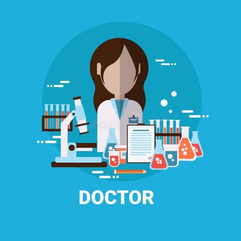 Ärztin-Icon Clinic Medical-Arbeitskraft-Profil lizenzfreie abbildung