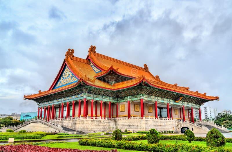 台湾国家音乐厅在台北 库存图片