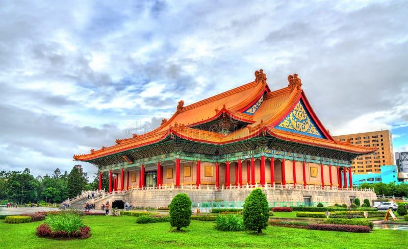 台湾国家音乐厅在台北 免版税库存照片