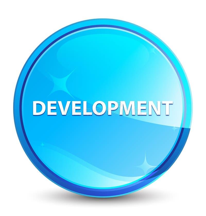 发展飞溅自然蓝色圆的按钮 皇族释放例证