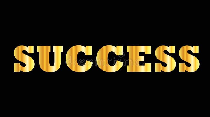 发光的金黄大写字母词成功 向量例证