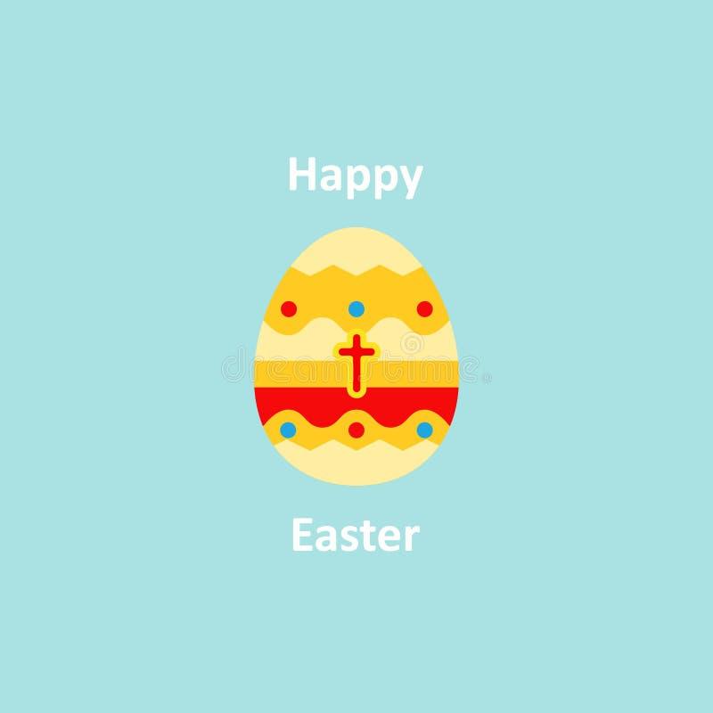 复活节快乐,鸡蛋,假日,春天 也corel凹道例证向量 10 eps 库存例证