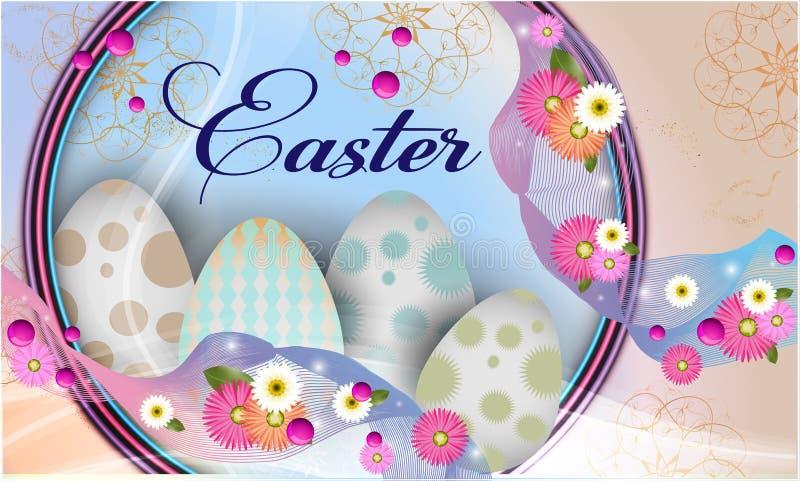 复活节横幅与美丽的五颜六色的春天花和鸡蛋的背景模板 向量例证