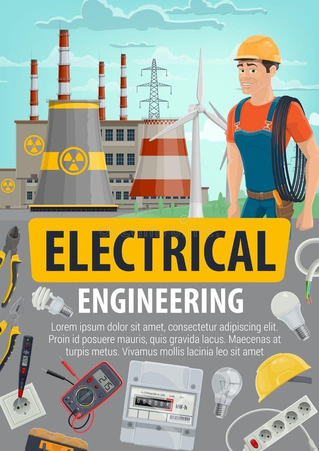 工程师或电工工作,能学产业 皇族释放例证