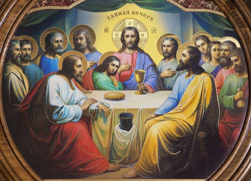 布拉格,捷克- 2018年10月17日:最后的晚餐教会油漆在未知的艺术家的Strahov修道院里19 分 库存图片