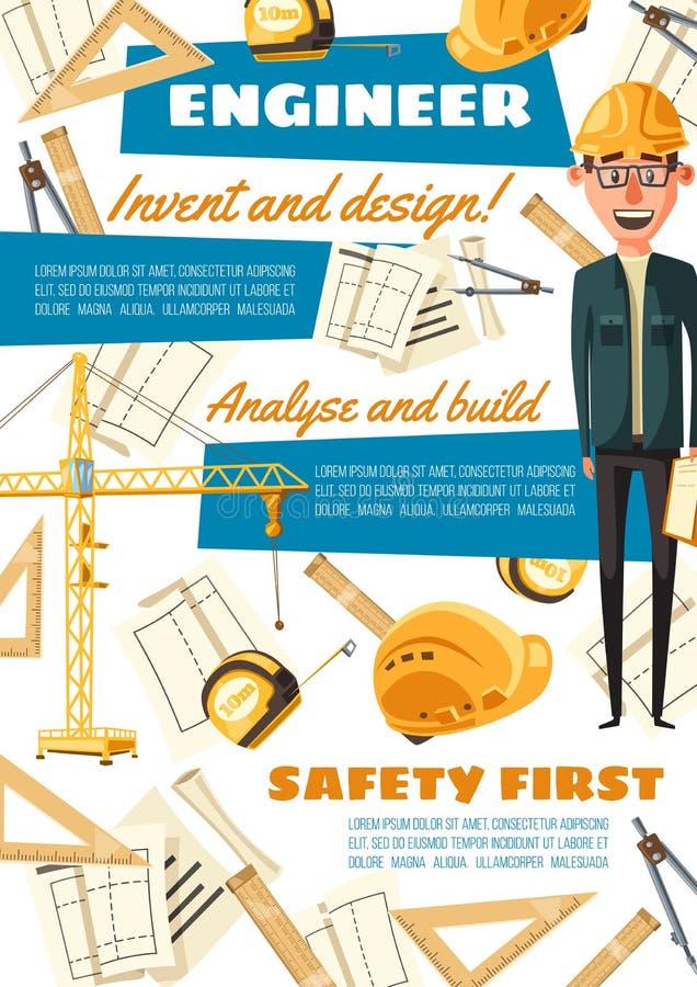 建筑工程师行业设备 库存例证