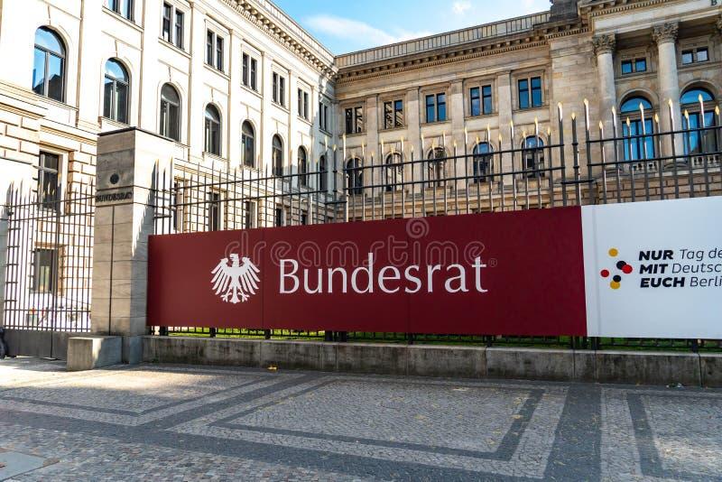 德国西德参议院在柏林 库存照片