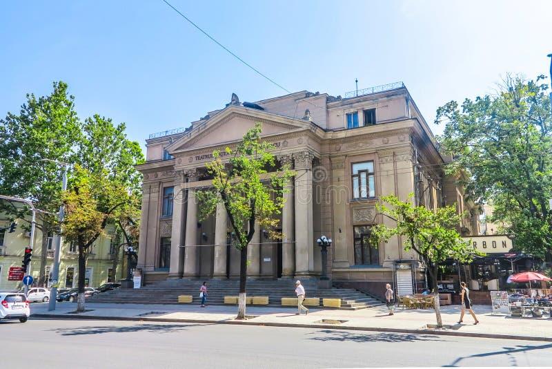 基希纳乌国家戏院 免版税库存图片