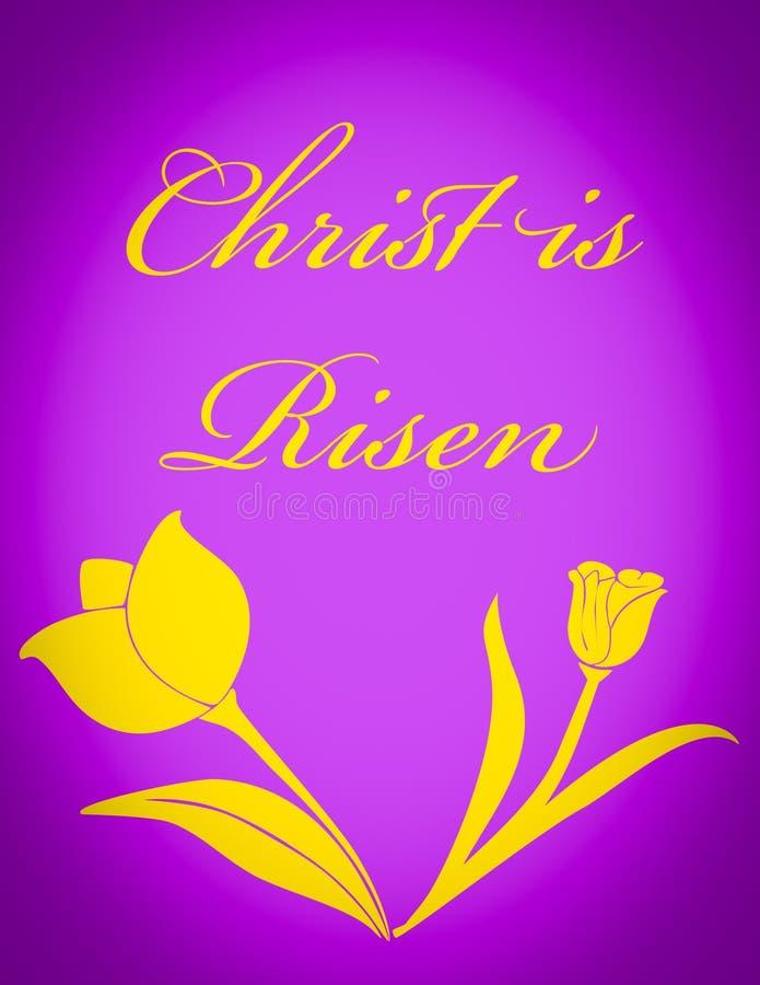 基督上升 向量例证
