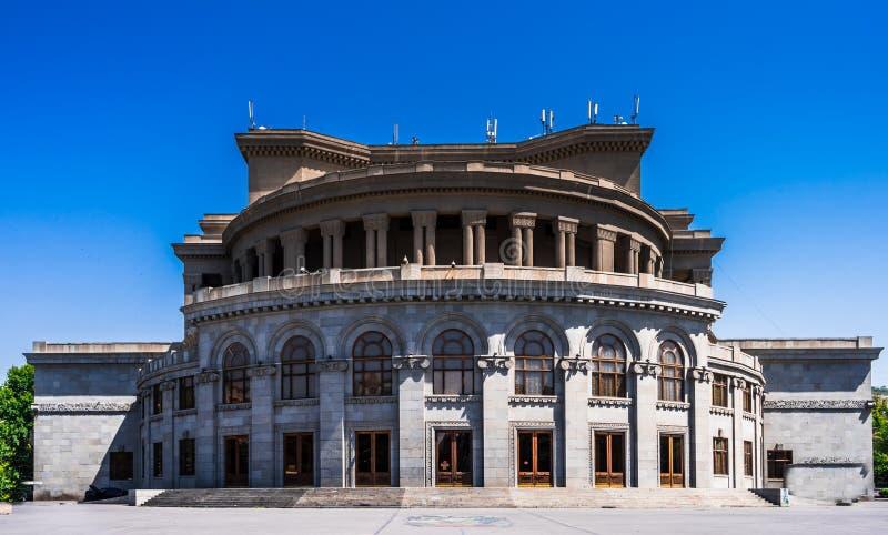 在歌剧和芭蕾全国学术剧院的看法在耶烈万,亚美尼亚 免版税库存照片