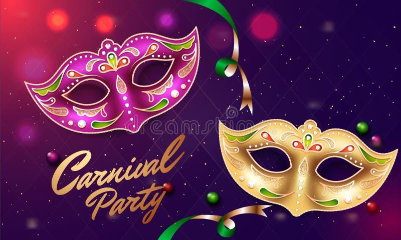 在bokeh背景的金黄和紫色面具例证狂欢节党的 库存例证