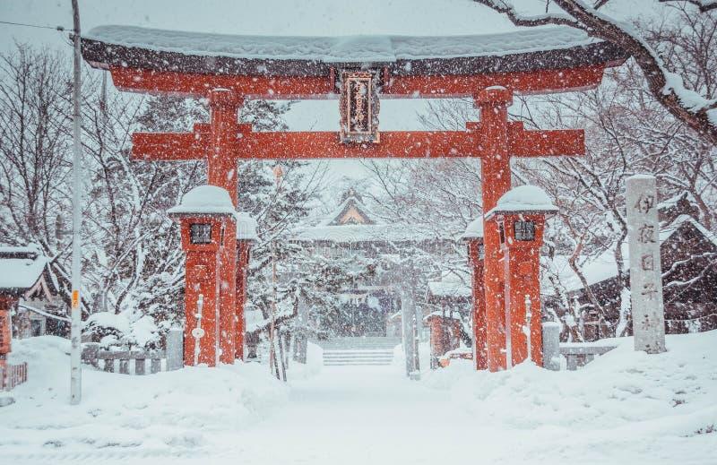 """åŒ-æµ·¼ ŒWinter Hokkaidoï do  do é de """" imagens de stock"""
