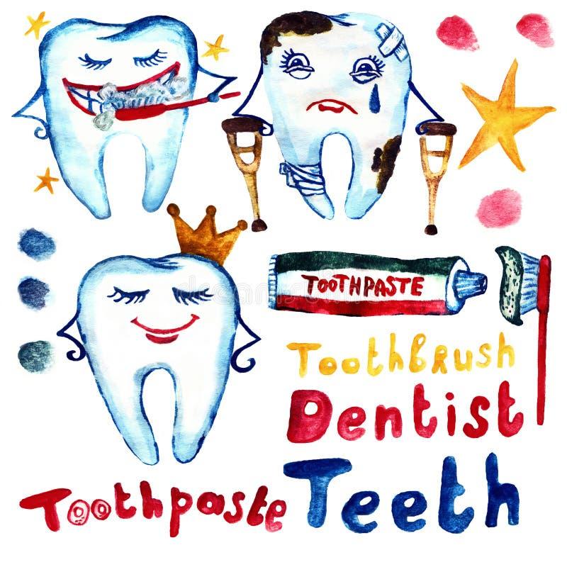 儿童的水彩集合牙科牙 库存例证