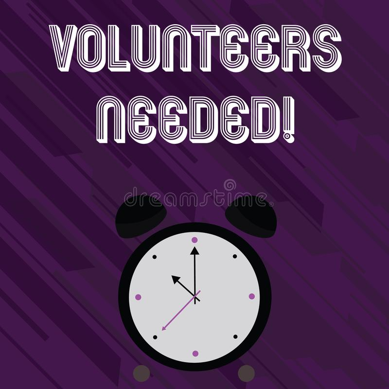 写文本志愿者的词需要 社会公共慈善志愿主义的企业概念 向量例证