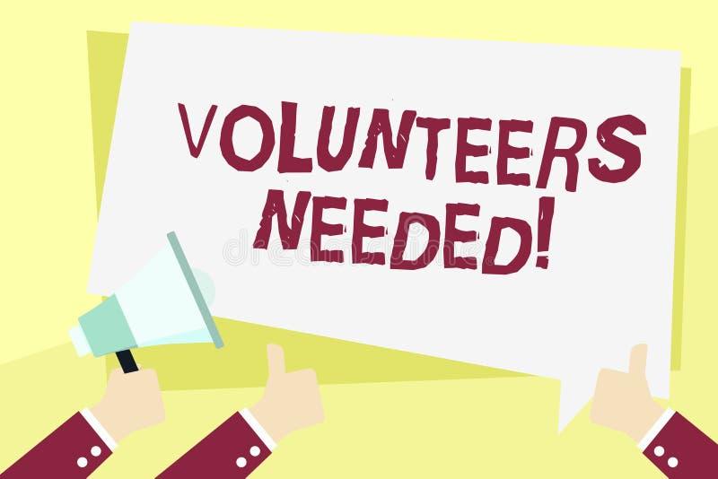 写文本志愿者的词需要 社会公共慈善志愿主义的企业概念 库存例证