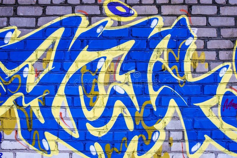 Ściana niszcząca z uliczną graffiti sztuką obraz stock