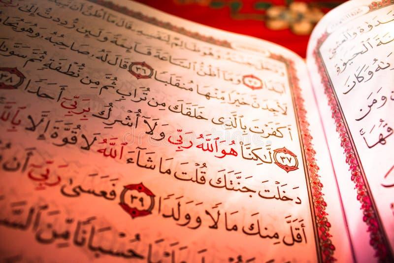 święty koran Wersety w świętym koranie obrazy stock