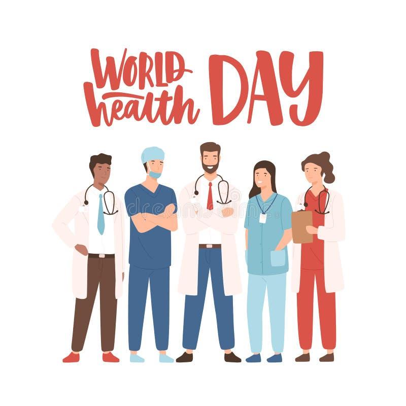Światowych zdrowie dnia sztandar z eleganckim literowaniem i grupą szczęśliwy personel medyczny, medycyna pracownicy, lekarzi, le ilustracja wektor