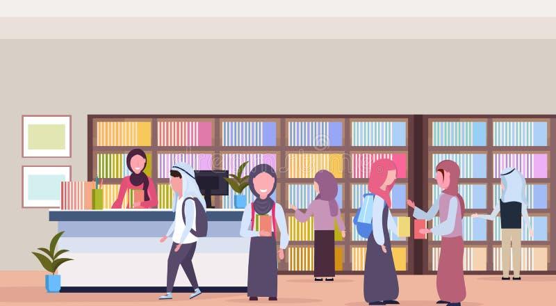 借用书的阿拉伯人民从现代图书馆书店内部书橱的图书管理员有书的读教育的 向量例证