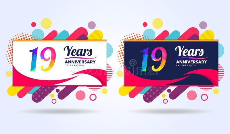 19 år årsdag med moderna fyrkantiga designbeståndsdelar, färgrik upplaga, berömmalldesign, popberömmall stock illustrationer