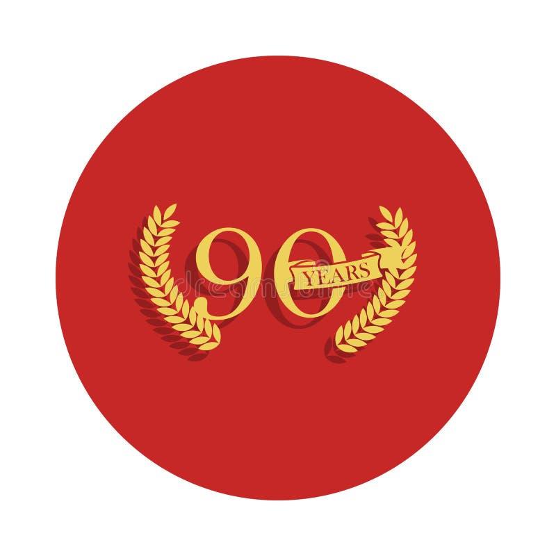 90 år årsdagtecken Beståndsdel av årsdagtecknet Högvärdig kvalitets- symbol för grafisk design i emblemstil En av årsdagsänkan stock illustrationer