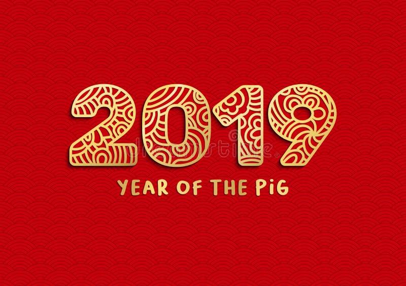 2019 år av för laser-snitt för svin den guld- bokstäver royaltyfri illustrationer
