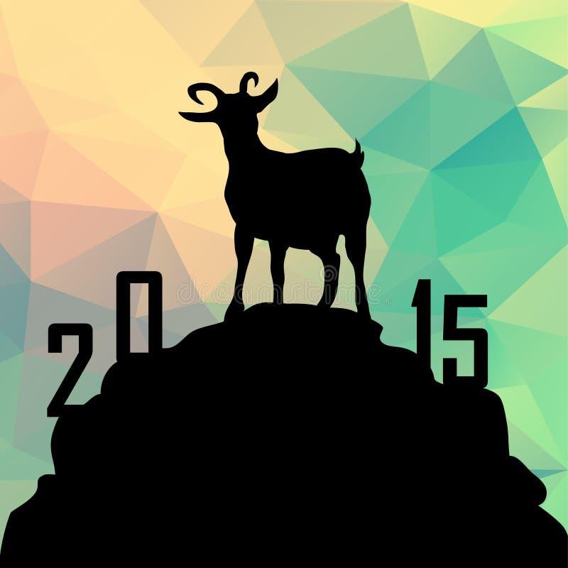 2015 år av geten, polygon, hälsningkort vektor illustrationer