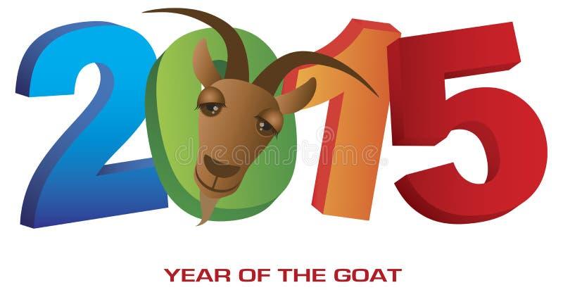 2015 år av gettalen royaltyfri illustrationer