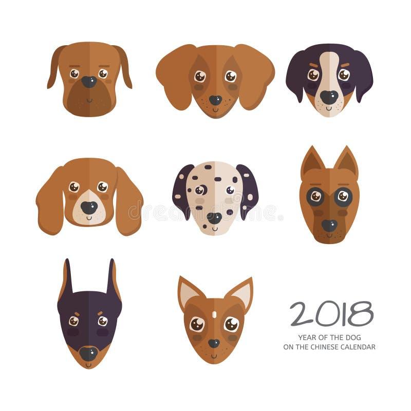 2018 år av hunden på den kinesiska kalendervektorillustrationen royaltyfri illustrationer