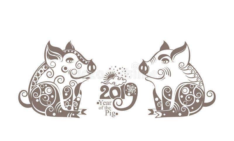 År av jordsvinet 2019 Två konturer av stiliserade svin som dekoreras med prydnaden royaltyfri illustrationer