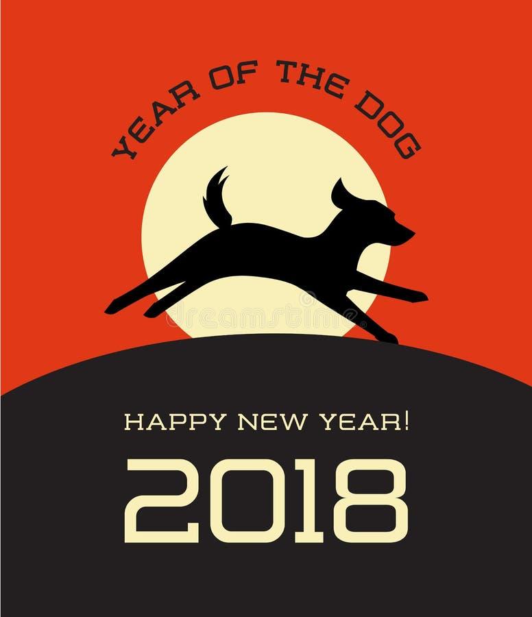 2018 år av kortet för hälsning för lyckligt nytt år för hund stock illustrationer
