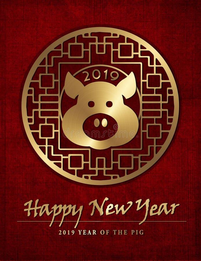 År av svinet vektor illustrationer