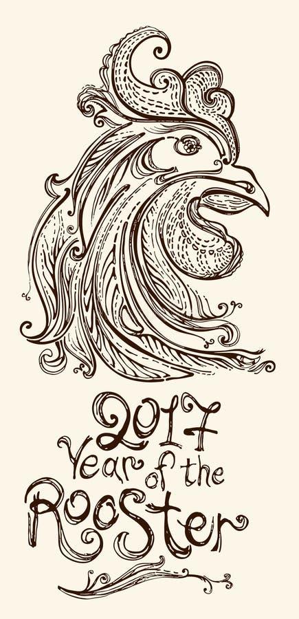 År av tuppen 2017 royaltyfri illustrationer
