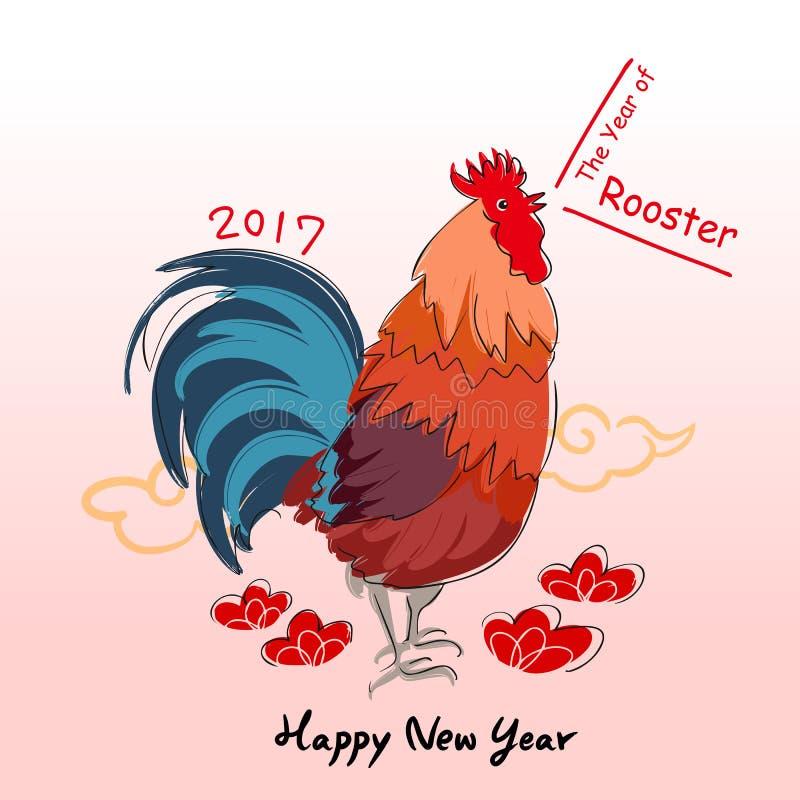 2017 år av tuppen royaltyfri illustrationer