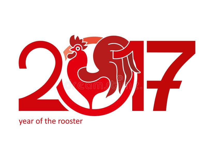 År av tuppsymbolet av 2017 royaltyfri illustrationer