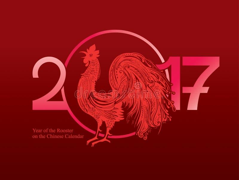 År av tuppsymbolet av 2017 vektor illustrationer